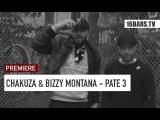 Chakuza &amp Bizzy Montana - Pate 3 16BARS.TV PREMIERE