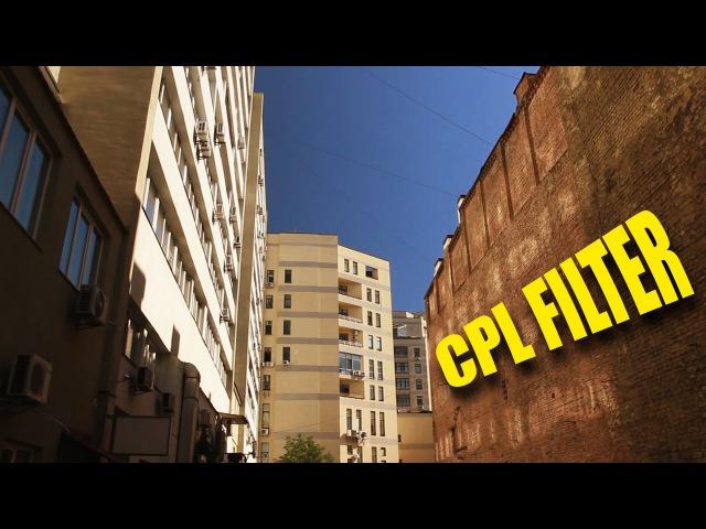 CPL Фильтр 77mm SIGMA AF 17-50 mm f2.8 EX