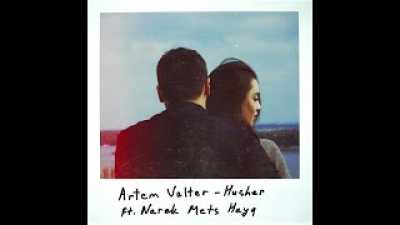 Artem Valter - Husher ft. Narek Mets Hayq (Lyric Video)
