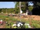 На Донбассе нашли кладбище российских военных