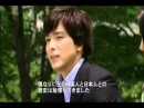 Park Yong Ha - Blue [romanization MV]