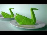 Servietten falten Schwan: Origami Tischdeko Basteln mit Papier-Servietten - DIY Deko Hochzeit
