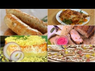 ТОП-5 блюд на Щедрый вечер | Кулинарная академия