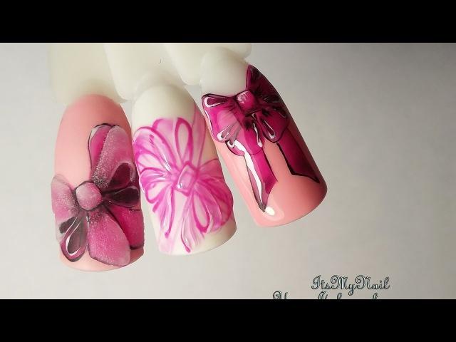 🎀Бант на ногтях🎀Дизайн ногтей бант🎀Дизайн ногтей гель лаком🎀Nail Design Shellac🎀
