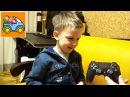 🎮 PS4 сюрприз для Илюши ПОКУПАЕМ ПРИСТАВКУ Плейстейшен 4 и игры LEGO MOVIE Изнанка ВЛОГ