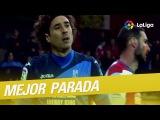 Лучший сэйв 11 тура Ла Лиги Memo Ochoa