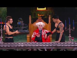 Камеди Вумен - Графиня Дракулиха