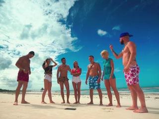 Экс на пляже: Сезон 2 выпуск 1