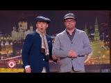 Гарик Харламов и Тимур Батрутдинов - Шерлок Холмс в России