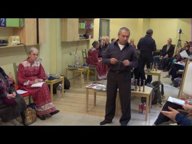 Аверьянов Евгений Николаевич уникальный человек ч 2