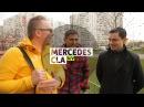 Mercedes-Benz CLA - Большой тест-драйв б/у / Big Test Drive videoversion