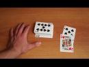 Бесплатное обучение фокусам 48 Самые лучшие карточные фокусы в мире! Обучение к ...