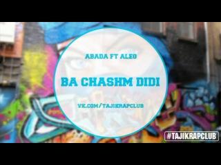 ABADA ft ALEG — Ба Чашм Диди 2017 | Ba Chashm Didi 2017