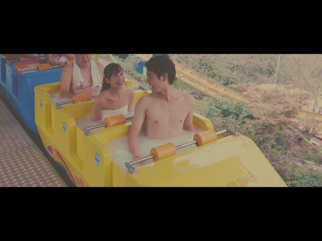 """100万再生で本当にやります!別府市・湯~園地計画! """"1 Million Views Make it a Reality!"""" Beppu City Spamusement Park Proje"""