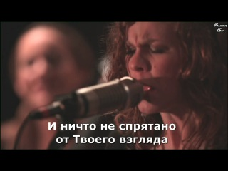 You Know Me/ Ты знаешь меня. Русские субтитры. Steffany Frizzell