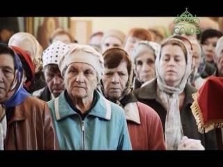 Церковь почтила память святых Веры, Надежды, Любови и матери их Софии