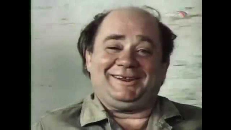 Евгений Леонов - Фитиль Человек и закон по Жванецкому Охрана природы 1975 год, СССР