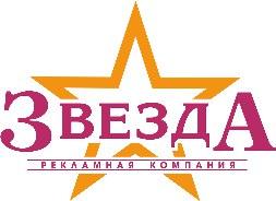 Фрезеровка и гравировка пластика в СПб