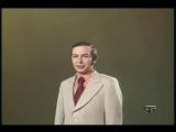 Геннадий Белов Травы, травы (1975)