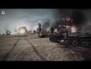 Решающая танковая битва на Курской дуге The decisive tank battle at Kursk