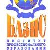 Учебный центр БАЗИС