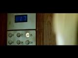 Корни - 25-й этаж