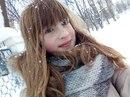 Соня Ершова фото #44