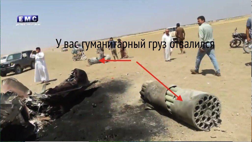 """Журналист показал """"гуманитарку"""" со сбитого в Сирии российского Ми-8: """"57-мм ракеты считаются гуманитарной помощью"""" - Цензор.НЕТ 4632"""
