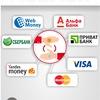 Oбмен валют| Вывод/пополнение электронных валют
