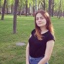Фото Леры Дротенко №9