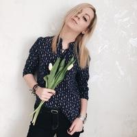 Юлия Назарова
