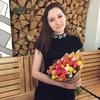 Anastasia Cherkasova