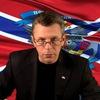 Sergey Veselovsky