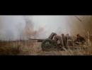 Битва за Москву (1985). Бои под Мценском в октябре 1941 года.