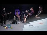 АНОНС!!! BELSAT MUSIC LIVE #16  JМОРС 2204 у 2030 на Белсат