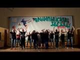 ДОЛ Мир Хип-Хоп фестиваль от школы танца CRAZY FOOT 3 смена, 1 отряд 2016 г.