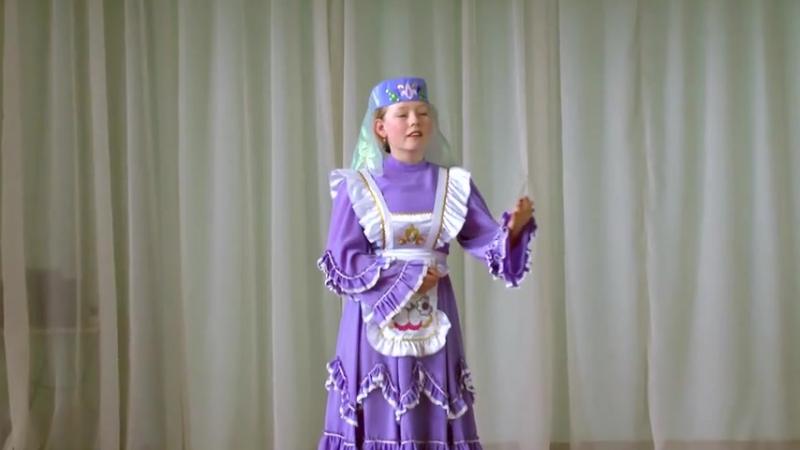 Алсу Сюндюкова. Туган тел. Татар халык көе. Г. Тукай сүзләре