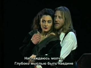 Дон Гуан. Чума (1996)