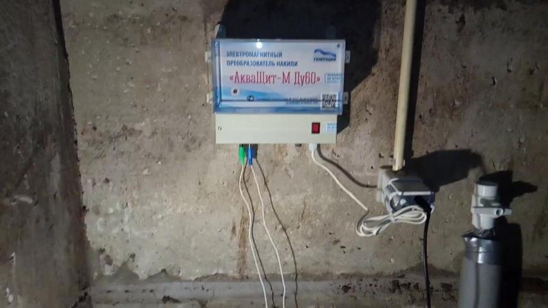 Фильтр умягчитель воды АкваЩит-М Ду60, село Кармаскалы, Башкортостан