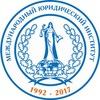 Международный юридический институт | МЮИ Бутово