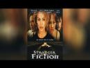 Убойное чтиво (2000) | Stranger Than Fiction