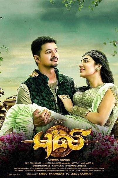 Puli) Puli (2015) Tamil Watch Full Movie Online Free