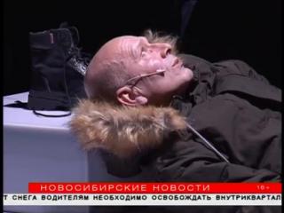 Герой спектакля обвинил в своих несчастьях Пушкина