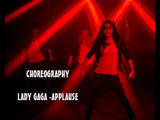 Choreography LADY GAGA - Applause
