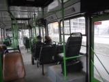 Поиск видеозаписей по запросу поездка на автобусе (18) 4 результата