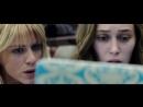 Запрос в друзья 2016 трейлер русский Filmerx