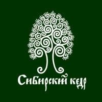 siberian_nuts