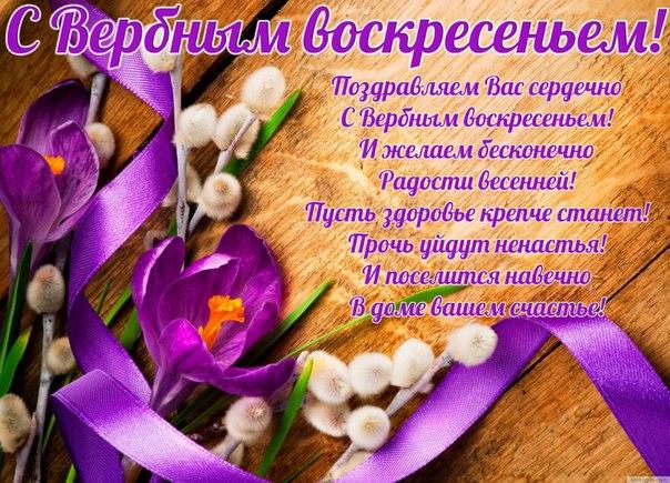 Фото №456239831 со страницы Наталіи Репеты
