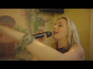 Певица в кафе,ресторан,клуб,на банкет-Ольга Кристал-Ты не такой(Кавер Юлия Караулова)