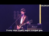 CNBLUE - Love Revolution (рус.саб)